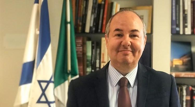 Mensaje del Embajador Zvi Tal