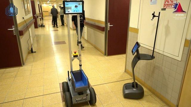 ROBOT ISRAELÍ ASISTIRÁ A EQUIPOS MÉDICOS