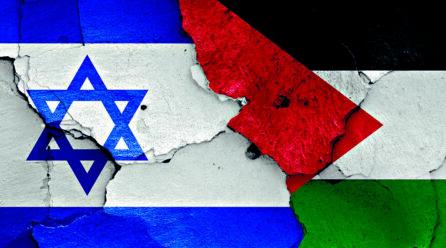 ISRAEL – PALESTINA: CAMBIO DE PARADIGMA