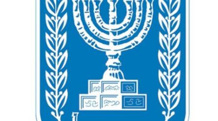 Se conmemora el Día de la Expulsión de los Judíos de los Países Árabes