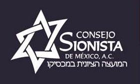 Isaac Herzog, Undécimo Presidente electo del Estado de Israel