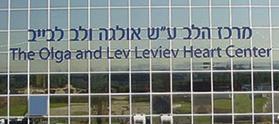 CUATRO DE LOS MEJORES HOSPITALES INTELIGENTES DEL MUNDO  ESTÁN EN ISRAEL