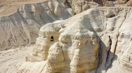 Una Imagen, un recuerdo. Los Rollos del Mar Muerto