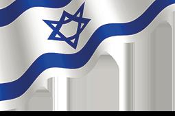 Luces y sombras del nuevo gobierno israelí